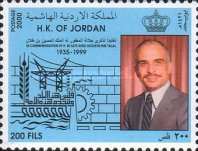 [The 1st Anniversary of the Death of King Hussein, Typ AMF]