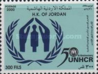 [The 50th Anniversary of United Nations High Commissioner for Refugees, Typ AMH]
