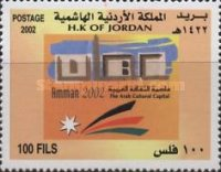 [Amman, Arab Cultural Capital, 2002, type AMZ]