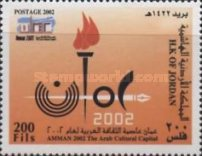 [Amman, Arab Cultural Capital, 2002, type ANA]