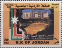 [Amman, Arab Cultural Capital, 2002, type ANB]
