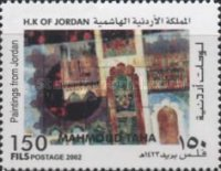 [Jordanian Artists, type AND]