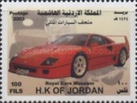 [Royal Automobile Museum, Amman, Typ AOE]