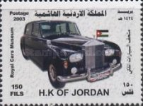 [Royal Automobile Museum, Amman, Typ AOF]