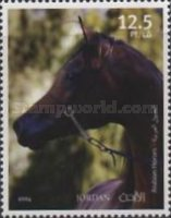 [Arabian Horses, type AOL]