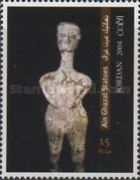 [Statues from Ain Ghazal, type APA]