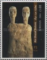 [Statues from Ain Ghazal, type APB]