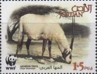 [Global Conservation - Oryx, Typ APM]