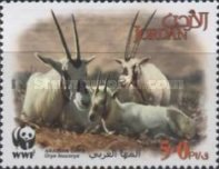 [Global Conservation - Oryx, type APN]