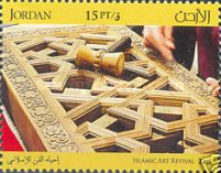 [Arab Revival Handicrafts, type AQJ]