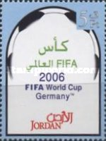 [Football World Cup - Germany, Typ AQT]