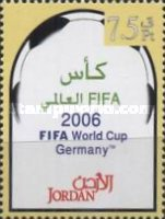 [Football World Cup - Germany, Typ AQT1]