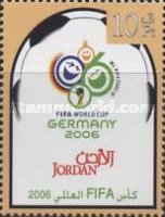 [Football World Cup - Germany, Typ AQU]