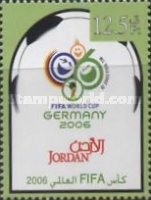 [Football World Cup - Germany, Typ AQU1]