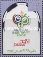 [Football World Cup - Germany, Typ AQU2]