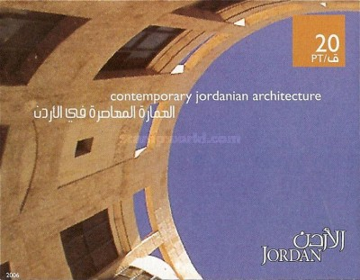 [Modern Architecture, type AQY]