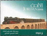 [The 100th Anniversary of the Hejaz Railway, Typ AUL]