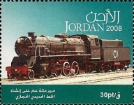 [The 100th Anniversary of the Hejaz Railway, Typ AUM]