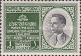 [Enthronement of King Hussein, Typ AV]