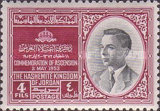 [Enthronement of King Hussein, Typ AV1]