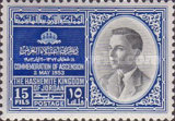 [Enthronement of King Hussein, Typ AV2]