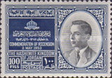 [Enthronement of King Hussein, Typ AV5]