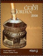 [Arabian Coffee Tools, Typ AVC]