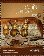 [Arabian Coffee Tools, Typ AVD]