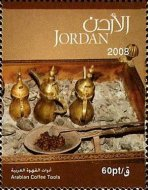 [Arabian Coffee Tools, Typ AVE]