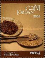 [Arabian Coffee Tools, Typ AVF]