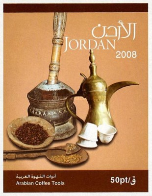 [Arabian Coffee Tools, Typ AVG]