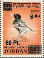 [Birds - Issue of 1970 Surcharged, Typ AXP]