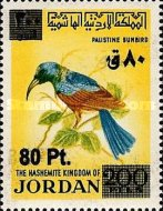 [Birds - Issue of 1970 Surcharged, Typ AXP2]