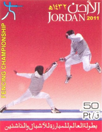 [World Fencing Championships for Juniors, type AZK]