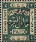 [As Previous - Different Perforation, type B12]