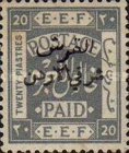 [As Previous - Different Perforation, type B16]