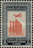[Airmail - King Hussein, Typ BA]