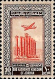 [Airmail - King Hussein, Typ BA1]