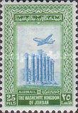 [Airmail, type BA10]