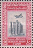 [Airmail, type BA12]