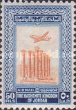 [Airmail, type BA13]