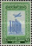 [Airmail - King Hussein, Typ BA2]