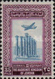 [Airmail - King Hussein, Typ BA3]