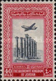 [Airmail - King Hussein, Typ BA4]