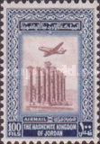 [Airmail - King Hussein, Typ BA6]