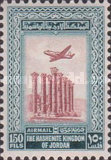 [Airmail - King Hussein, Typ BA7]