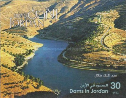 [Dams of Jordan, type BAB]