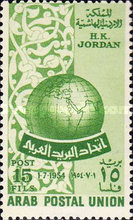 [Arab Postal Union, Typ BB]