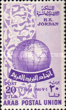 [Arab Postal Union, type BB1]
