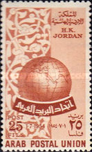 [Arab Postal Union, Typ BB2]